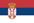 Serbia flag 23h